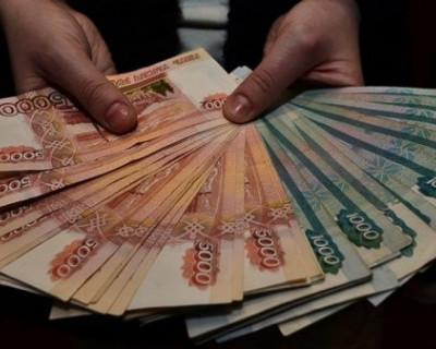 Как узнать будущее по бумажным денежным купюрам