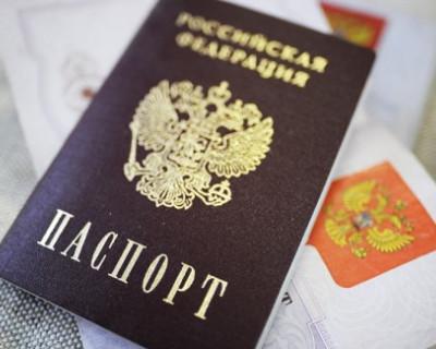 Россияне смогут торговать своими персональными данными и заработать 60 тысяч рублей