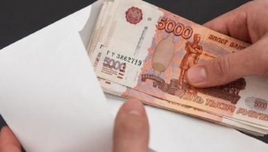 Директор «Севавтодора» попался на крупной взятке
