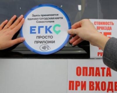 Где льготники Севастополя смогу получить городскую карту (СПИСОК АДРЕСОВ)