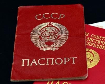 «Суверенные живые граждане СССР» переходят в наступление и требуют сдать Россию до 30 января
