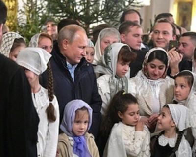 «Ушлые» украинцы обнаружили у Владимира Путина маленькую дочь