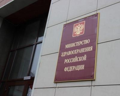 В России предлагают использовать марихуану в медицинских целях