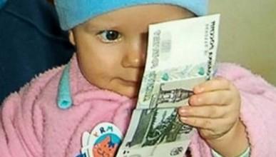 Почему севастопольских мамочек оставили без детских пособий?