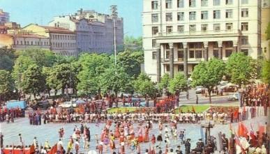 Как Советский Союз поднимал Украинскую ССР