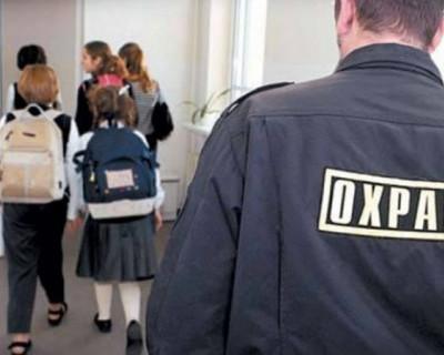 В севастопольские гимназии пришли письма с угрозами