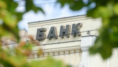 В 2019 году в России закроется не меньше 50 банков