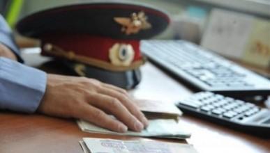 В Крыму полицейского подозревают в получении взятки