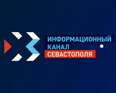 Аудитория севастопольского телеканала «ИКС» увеличилась в шесть раз!