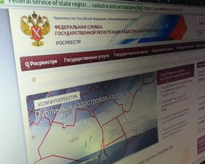 С 1 марта 2015 года севастопольцы смогут производить регистрацию права на недвижимость посредством сети Интернет
