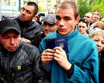 Из Украины каждую минуту уезжает два человека
