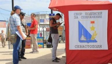 Активисты «Суть времени» проведут пикет против пенсионной реформы