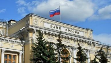 Незаконное обналичивание через российские банки сократилось почти в 2 раза