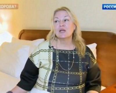 «Беременная любовница» Киркорова умерла от инсульта