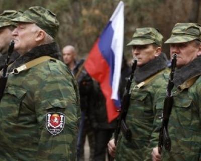 Защитников Крыма на свалку истории.