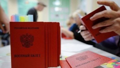 Россиянам хотят увеличить штраф