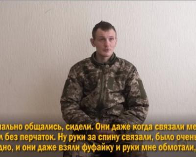 В Сети показали допрос пленного украинского десантника (ВИДЕО)