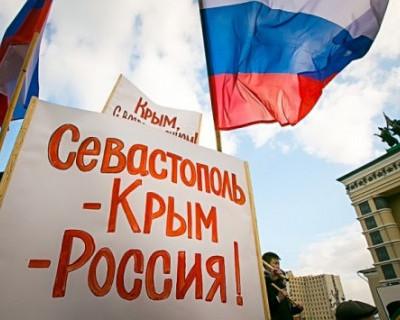 Крым и Севастополь пять лет в России!