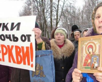 На Украине разворачивается масштабная борьба за веру - народ готов стоять до конца