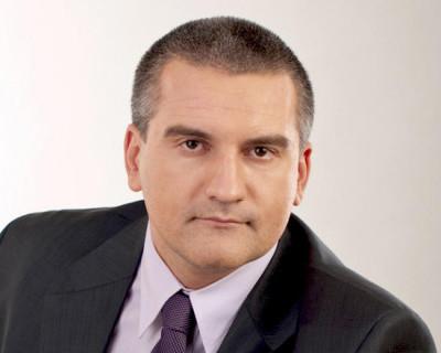Глава Крыма Сергей Аксенов не огорчён, что его не пускают за границу