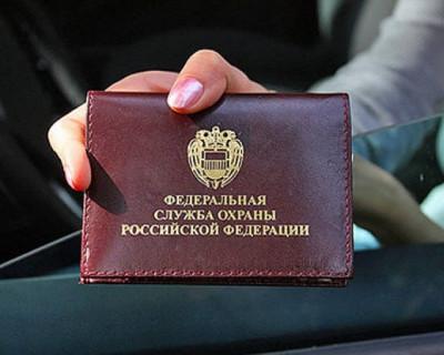 Полковника ФСО обвиняют в организации крупной аферы в Крыму