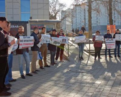 В Севастополе провели массовый пикет против пенсионной реформы (ФОТО)