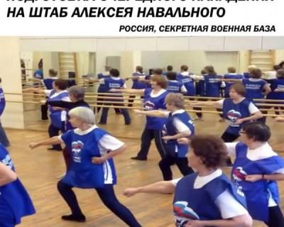 Раскол внутри «Единой России» вышел на новый уровень, но при чём тут пиво