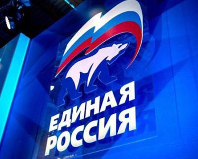 «Единая Россия» предлагает правительству Севастополя создать «дорожную карту»