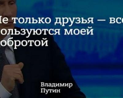 Севастопольский депутат Чалый пошел против Владимира Путина?