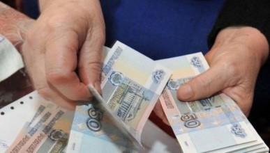 В России появится новый вид пенсии