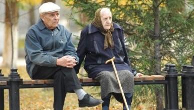 Пенсионный фонд предложил россиянам способы увеличения пенсии