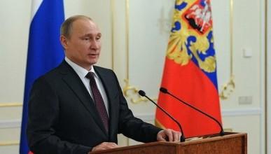 Названа дата послания Путина к Федеральному Собранию в 2019 году