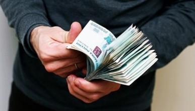 Оперативники ФСБ взяли сотрудника «Крымэнерго» при получении взятки