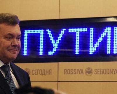 Стало известно, почему Путин предоставил Януковичу охрану в России