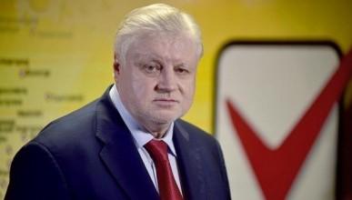Создание объединенной партии на базе «Справедливой России» снова под угрозой