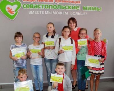 «Севастопольские мамы» отчитались о спонсорской помощи