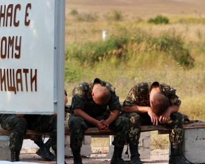 Украинская армия разбегается и редеет