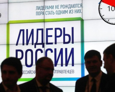 Стало известно, кто представит Севастополь в финале конкурса управленцев «Лидеры России»