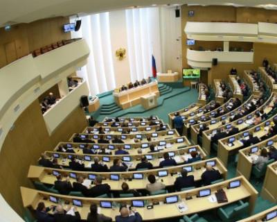 «Чёрные» сенаторы Российской Федерации