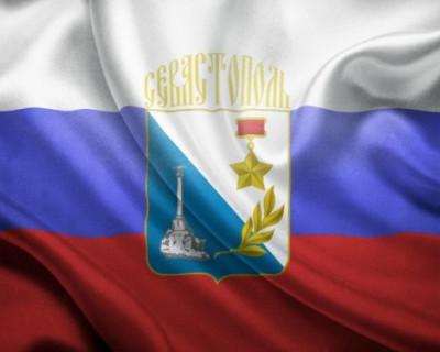 12 января гербу Севастополя - 50 лет!