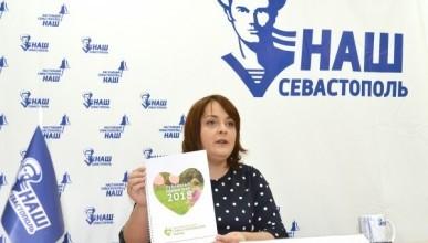Что сделали «Севастопольские мамы» в 2018 году? Что планируют?