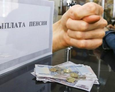 Какие документы нужны севастопольцам для назначения пенсии?