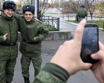 Госдума запретила военным пользоваться соцсетями и смартфонами