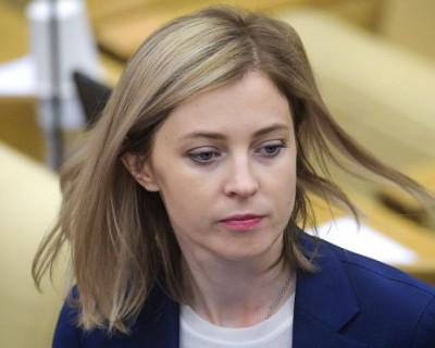 Наталья Поклонская с мужем написали книгу с аниме о «Крымской весне»