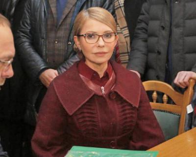Зачем Юлия Тимошенко выбрала себе новый цвет?