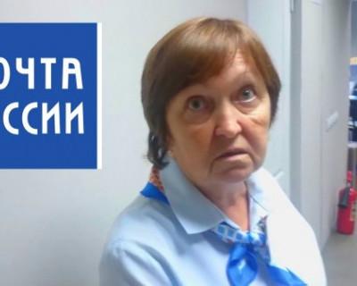 Серийный убийца отсудил деньги у «Почты России» за «моральные страдания»