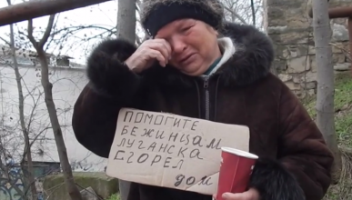 Нужна ли беженцам работа в Крыму. Других спасаем, а себя? (видео)