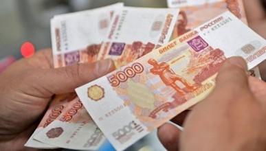 В Крыму выявили почти миллион фальшивых купюр