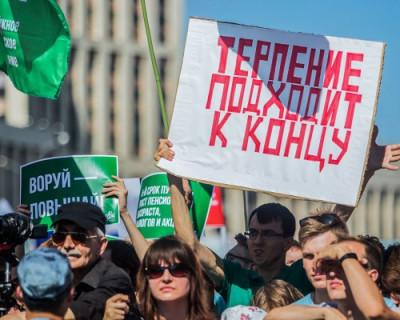 Некоторые россияне хотят митинговать