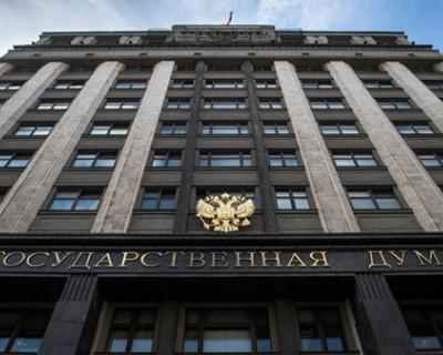 Вся Госдума приедет в Крым на юбилей воссоединения с Россией